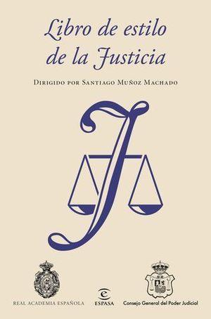 LIBRO DE ESTILO DE LA JUSTICIA