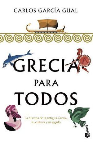GRECIA PARA TODOS.