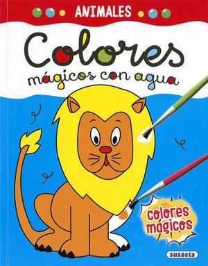 ANIMALES.  COLORES MAGICOS CON AGUA