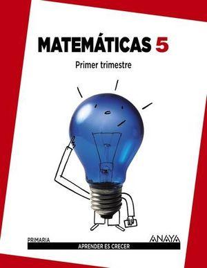 MATEMATICAS 5º PRIMARIA TRIMESTRAL APRENDER ES CRECER