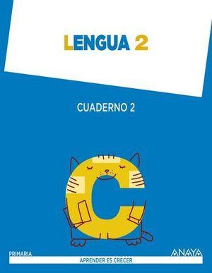 CUADERNO LENGUA 2º EP APRENDER ES CRECER 2º TRIMESTRE ED. 2015