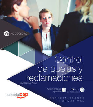 ( ADGD050PO ) CONTROL DE QUEJAS Y RECLAMACIONES
