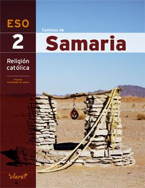 RELIGION CAMINOS DE SAMARIA PROY. CAMINANDO CON JESUS