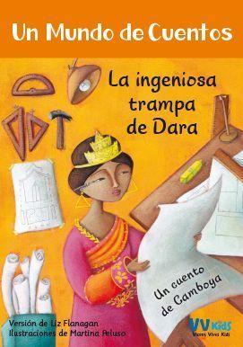 LA INGENIOSA TRAMPA DE DARA ( VV KIDS )