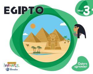 EGIPTO 5 AÑOS PROYECTO QUIERO APRENDER ED. 2018