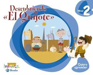 QUIERO APRENDER 4 AÑOS ´ DESCUBRIENDO EL QUIJOTE ´ ED. 2018