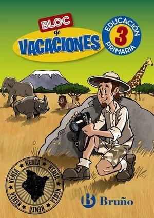BLOC DE VACACIONES 3º EP  ED. 2020