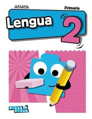 LENGUA 2º EP PIEZA A PIEZA ED. 2018