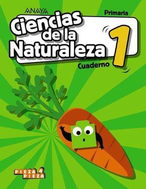 CUADERNO CIENCIAS NATURALEZA 1º EP PIEZA A PIEZA ED. 2018