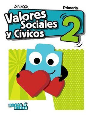 VALORES SOCIALES Y CIVICOS 2º EP PIEZA A PIEZA ED. 2018