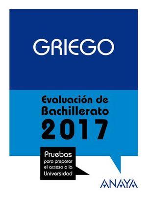 SELECTIVIDAD 2017 GRIEGO