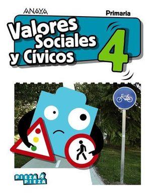VALORES SOCIALES Y CIVICOS 4º EP PIEZA A PIEZA ED. 2019