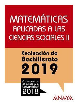 SELECTIVIDAD 2018 MATEMATICAS APLICADAS CC SS II. PRUEBAS EVALUACION
