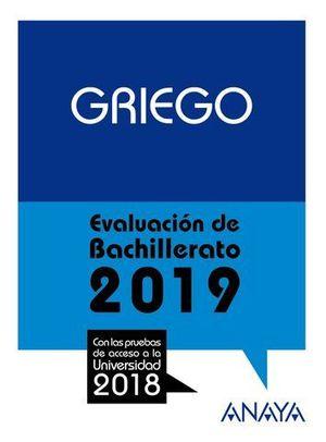 SELECTIVIDAD 2018 GRIEGO.  PRUEBAS DE EVALUACION 2019