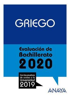 SELECTIVIDAD 2019 GRIEGO.  EVAU 2020