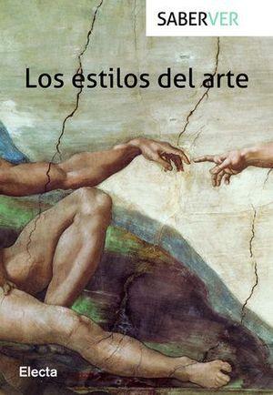 LOS ESTILOS DEL ARTE