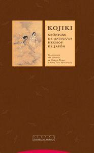CRONICAS DE ANTIGUOS HECHOS DE JAPON