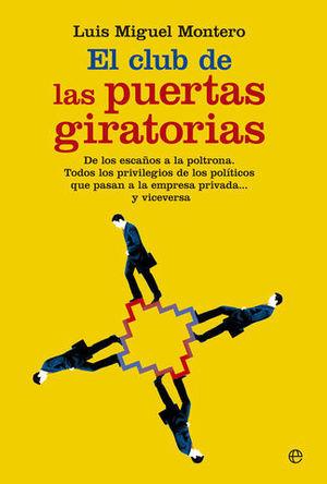 EL CLUB DE LAS PUERTAS GIRATORIAS