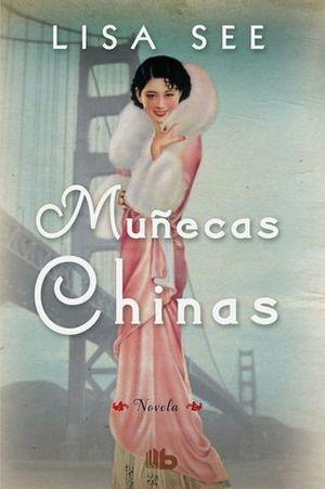 MUÑECAS CHINAS ED. LIMITADA