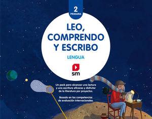 LENGUA:  LEO, COMPRENDO Y ESCRIBO 2º EP  ED. 2018