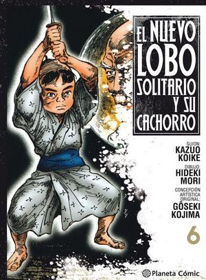 NUEVO LOBO SOLITARIO Y SU CACHORRO 6