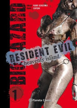 RESIDENT EVIL:  HEAVENLY ISLAND 1