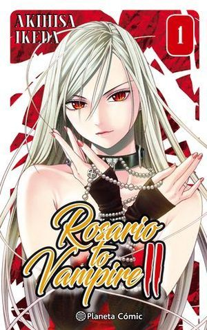 ROSARIO TO VAMPIRE II VOL 1