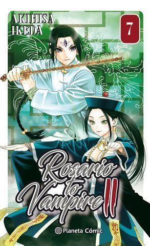 ROSARIO TO VAMPIRE II 7