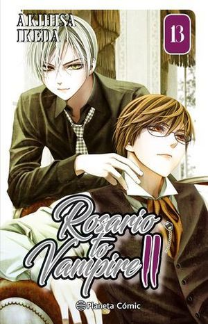 ROSARIO TO VAMPIRE II  VOL. 13