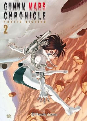 GUNNM ALITA MARS CHRONICLE 2