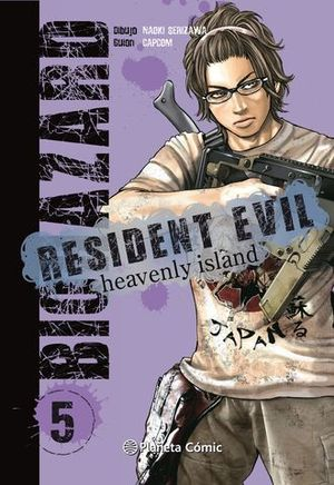 RESIDENT EVIL: HEAVENLY ISLAND 5