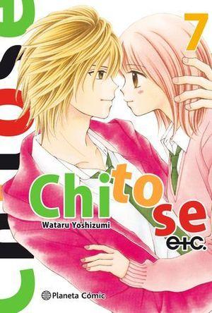 CHITOSE ETC 7