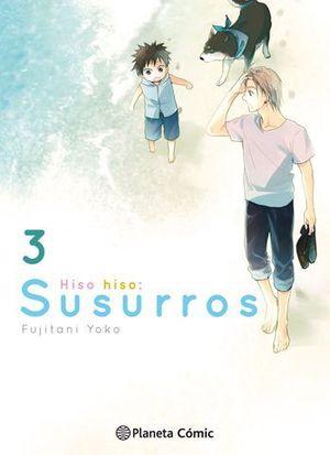HISO HISO : SUSURROS 3