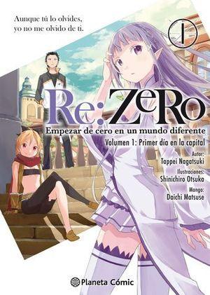 RE ZERO 1