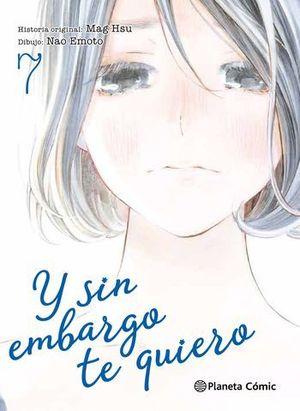 Y SIN EMBARGO TE QUIERO 7