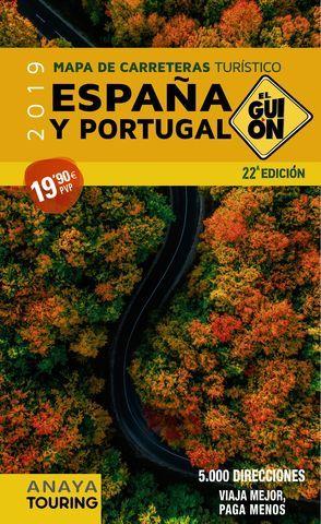 EL GUION 2019.  MAPA DE CARRETERAS ESPAÑA Y PORTUGAL