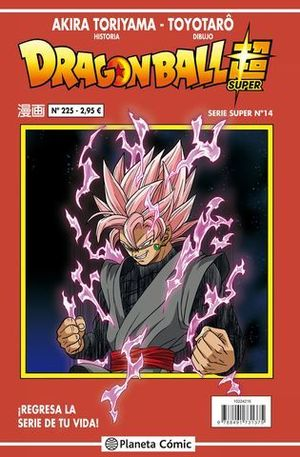 DRAGON BALL SERIE ROJA 225