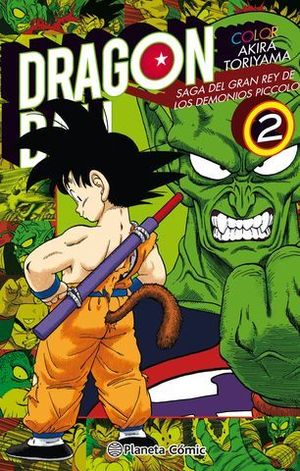 DRAGON BALL COLOR PICCOLO 2