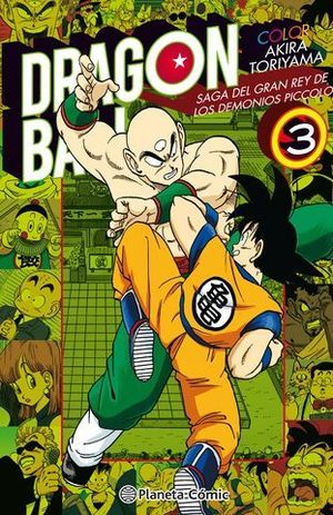 DRAGON BALL COLOR PICCOLO 3