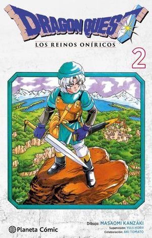 DRAGON QUEST VI  2
