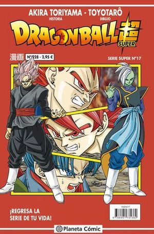 DRAGON BALL SERIE ROJA 228