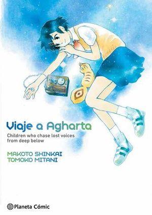 AGARTHA (LOST VOICES 3-EN-1) DE MAKOTO SHINKAI.