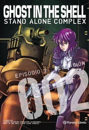 GITS STAND ALONE COMPLEX 2