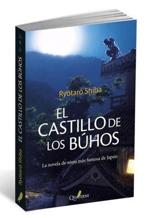 EL CASTILLO DE LOS BUHOS