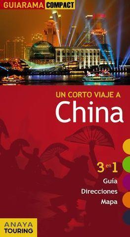 CHINA UN CORTO VIAJE A GUIARAMA COMPACT ED. 2012
