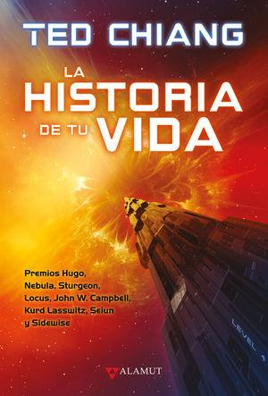 LA HISTORIA DE TU VIDA
