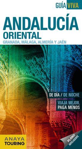 ANDALUCIA ORIENTAL GUIA VIVA ED. 2013