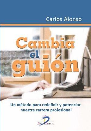 CAMBIAR EL GUION