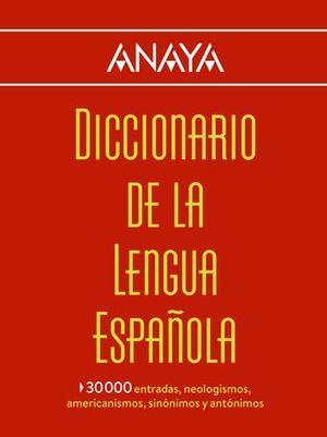 DICCIONARIO DE LA LENGUA ESPAÑOLA ED. 2016