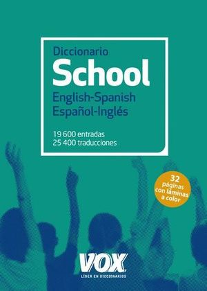 DICCIONARIO SCHOOL ENGLISH - SPANISH / ESPAÑOL - INGLES ED. 2017